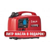 Инверторный бензогенератор LH2000i 2kw with Reset