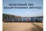 CFMOTO – 30 лет успеха в мире мототехники!