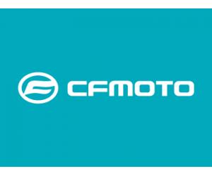Повышение цен на технику CFMOTO c 1 января 2020 года
