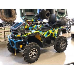 Квадроцикл Stels ATV-650 Guepard Trophy