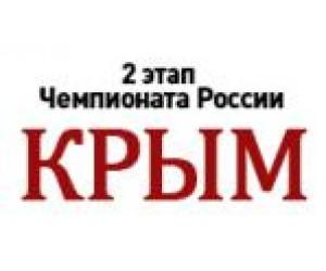 Опубликована карта маршрута и километраж бахи «Крым»